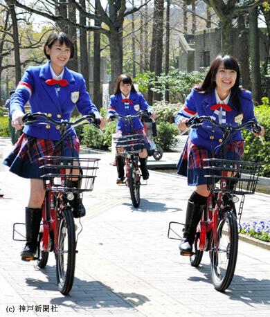 地球に優しい自転車を使いこなす