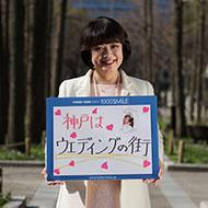 谷口 享子さんさん