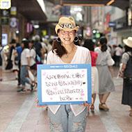 廣野 勝美さん