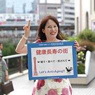 平田 恵子さん