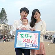 小山 裕太さん・桃子さん・もねさん