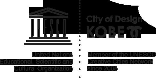 神戸ユネスコ協会