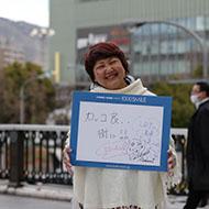 村上 恵子さん