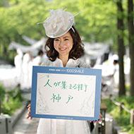 中野 真由美さん
