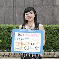 飯山 嘉子さん