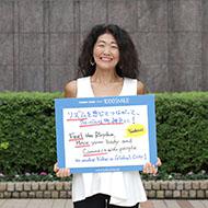 石川 良美さん