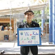 Hiroshi Kakiharaさん