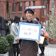 谷 直子さん