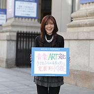 西村 薫子さん