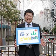 高橋 孝司さん