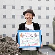 早川 一平さん