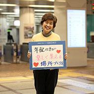 瀬川 克子さん