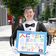 神戸の丸ちゃん♂さん