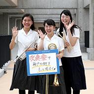 菊池 すずさん・佐倉 舞香さん・大石 梨奈さん