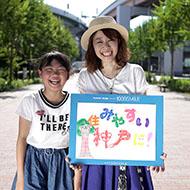 Yumenoさん・Youkoさん
