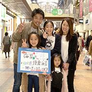 若林 良さん・千恵子さん・りんさん・ねねさん・なるさん