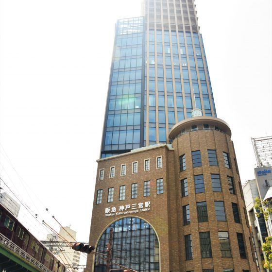 神戸三宮阪急ビルが4月26日グランドオープン!サンキタ通りもリニューアル